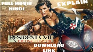 Resident evil the final chapter full movie hindi dubbed and download link review & explain