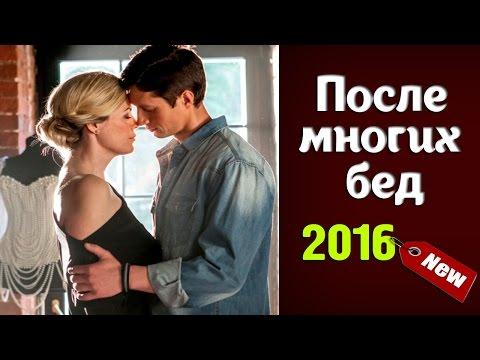 Сериалы 2012 года » Сериалы смотреть онлайн бесплатно