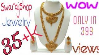 UnBoxing FlipKart !! Swarajshop jewelry !! Jaroor dekhen
