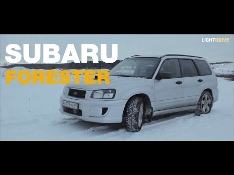 SUBARU FORESTER  . Subaru forester  тест-драйв . Авто до 500 тысяч .  LightdriveTV