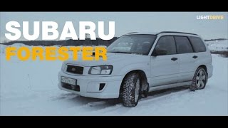 Тест-Драйв Subaru Forester До 500 Тысяч Рублей . Lightdrivetv