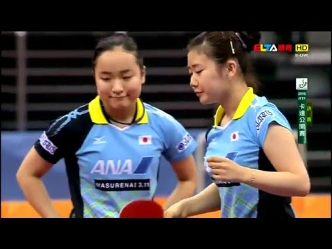 2016 Qatar Open (WD-F) DING Ning/LIU Shiwen - FUKUHARA Ai/ITO Mima [HD1080p] [Full Match/Chinese]