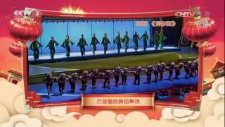 [2017春晚倒计时]历届春晚舞蹈集锦 | CCTV春晚