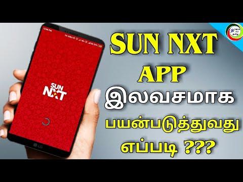 Baixar Sun NXT - Download Sun NXT   DL Músicas
