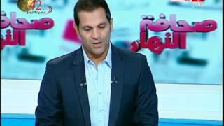 #صحافة_النهار | لقاء مع الناقد الرياضي عصام سالم و بيع حقوق 10 أندية لإحدي الوكالات الإعلانية