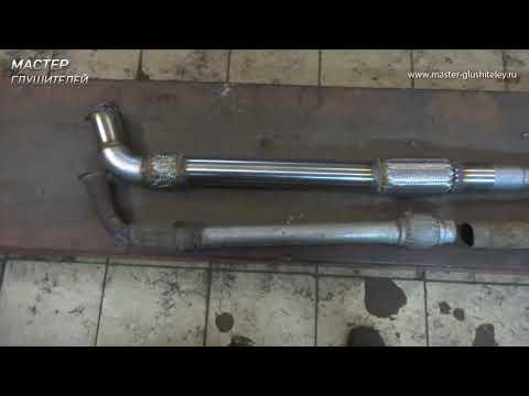 Изготовление трубы глушителя 60 диаметра на трубогибе Бендпак