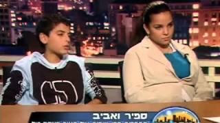 ראיון עם החברים הטובים של תאיר ראדה