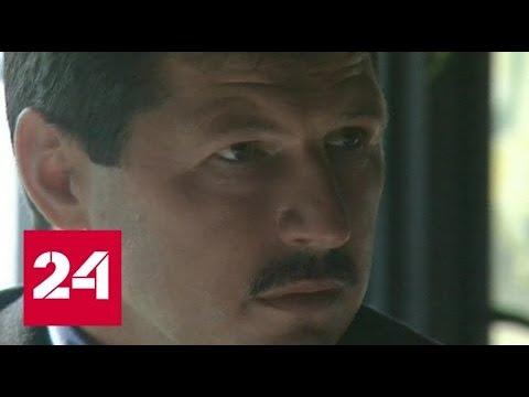 """Лидер """"тамбовской"""" ОПГ сядет на 24 года - Россия 24"""
