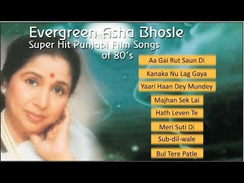 Asha Bhosle Songs Download Asha Bhosle Hit Songs MP3 Free Online on