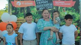 Элиста, семья Чужаевых