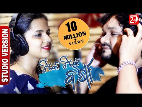 Tike Tike Barsha Hela | Human Sagar and Asima Panda | Official Studio Version | Odia Romantic Song