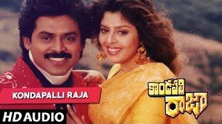 Kondapalli Raja Full Song | Kondapalli Raja |Daggubati Venkatesh,Nagma | M.M Keeravani, Telugu Songs