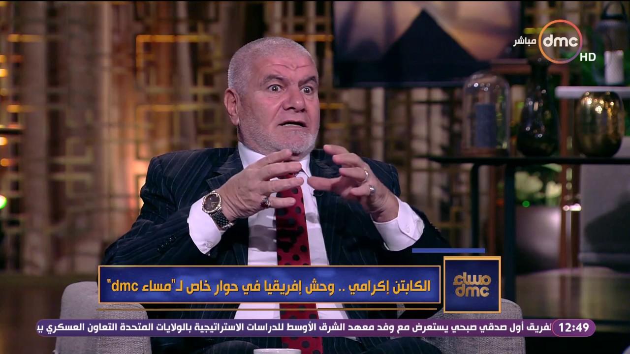 إكرامي: لا أتمنى وجود كوبر مدربآ لمنتخب مصر في كأس العالم