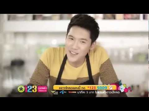 [Official MV Karaoke] ซ้ำๆคำนี้ - แกงส้ม ธนทัต KS