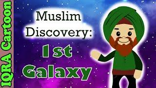 1st Galaxy Muslim Discovery  Muslim Heroes  Inventors  Islamic Cartoon for Kids  IQRACartoon