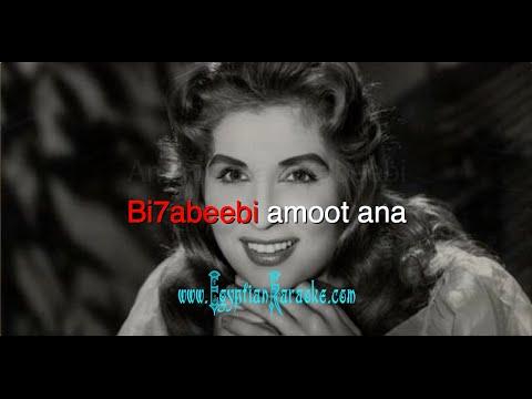 5914cb36a Sabah - Yana Yana △ Arabic Egyptian Lebanese Karaoke Song △