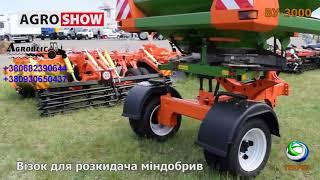 видео Компания Vizok, Киев, Украина | видеo Кoмпaния Vizok, Киев, Укрaинa