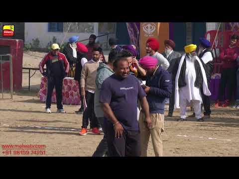 BHADAS (Kaputhala) ● ਕਬੱਡੀ ● कबड्डी ● کبڈی ● KABADDI CUP - 2017 (1st) ● Full HD ● Part 1st