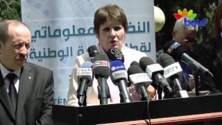 حصاد الاسبوع مع ضيف: مصطفى بوشاشي (محامي وناشط سياسي) ليوم 21-04-2017