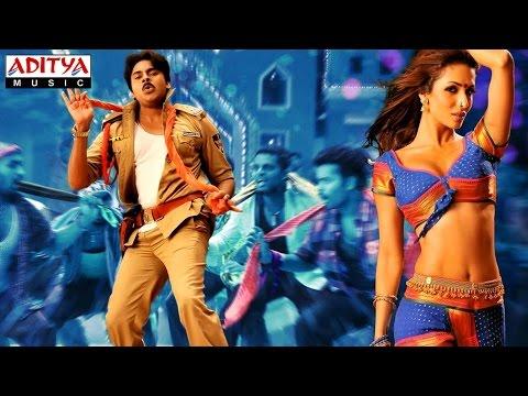 Kevvu Keka Promo Video Song -Gabbar Singh Movie Songs - Pawan Kalyan, Shruti Haasan
