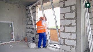 Монтаж крупноформатной оконной конструкции в стену из газобетона