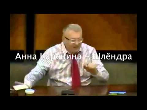 Смотреть сериал Анна Каренина онлайн. Все серии. - eTVnet