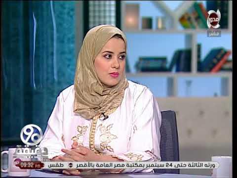 كيف تتعامل المرأة العربية مع الخائن والخيانة الاليكترونية عبر مواقع التواصل مثل الواتساب والفيسبوك