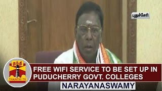 Free Wi-Fi service to be set up in Puducherry Govt. Colleges - Narayanaswamy | Thanthi TV