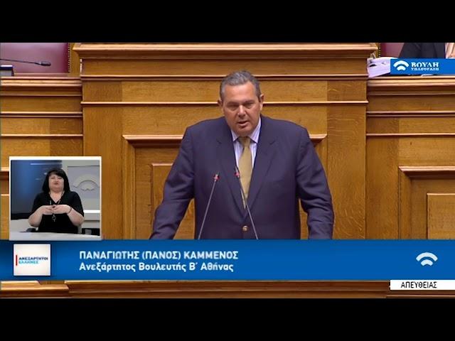 Όχι στην ψήφο εμπιστοσύνης από τους Ανεξάρτητους Έλληνες