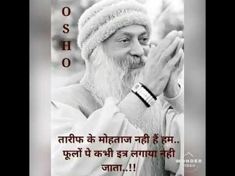 Repeat Osho 70 Hindi Quotes Collection By Hr Soni You2repeat