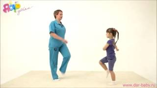 Утренняя гимнастика зарядка для детей