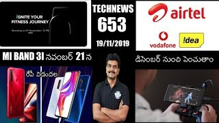 Technews 653 Realme X2 Pro & Realme 5S, Mi Band 3i,Airtel Voda Idea Increasing tariffs,Google Stadia