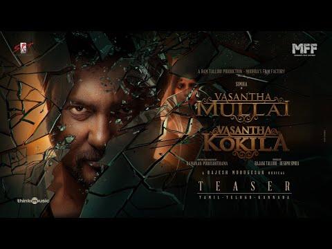 Vasantha Mullai - Vasantha Kokila - Official Teaser   SIMHA   Ramanan Purushothama  Rajesh Murugesan