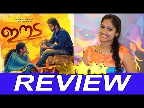 Eeda Malayalam Full Movie Review | Shane...