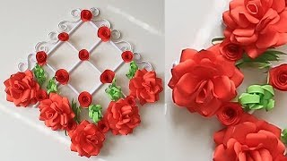 Paper Wall Hanging Craft Ideas - Wall Decoration Ideas - Paper Craft - Paper Flower