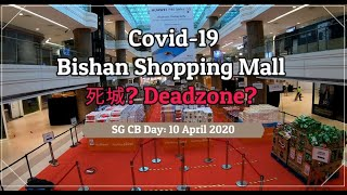 Covid-19 Singapore Shopping Mall Dead-zone? | Bishan Junction 8 死城?