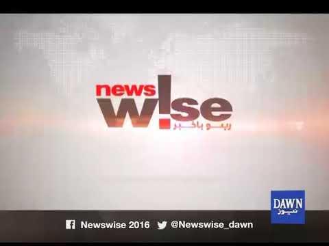 Newswise - September 28, 2017 - Dawn News