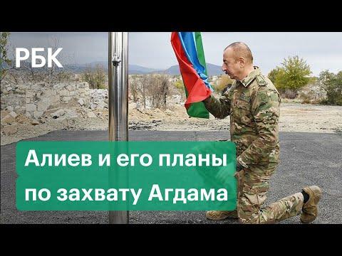 Откровенная речь Алиева азербайджанцам: как армяне в мечетях держали свиней