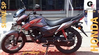 2018 Honda CB Shine SP | drum brakes version  | most detailed review | price | mileage  !!!!