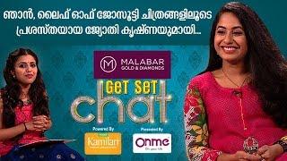 Get Set Chat - Jyothi Krishna - Kaumudy Tv
