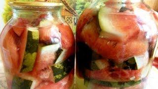Засолка арбуза. Как засолить арбуз в банке.