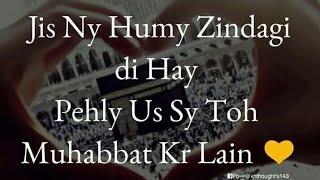 Islamic Quotes In Roman Urdu