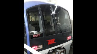 도쿄모노레일 하네다공항선 구간쾌속 하네다공항 제3터미널…