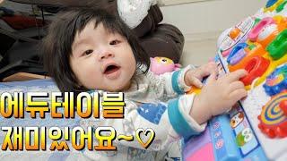 [육아브이로그] 아기한복사진 / 에듀테이블 / 아빠의 …