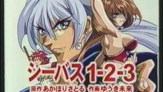 メディアワークス 電撃シリーズCM集(90年代末期) ブギーポップは笑わない 検索動画 29