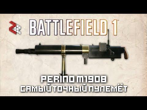 Perino Model 1908   BATTLEFIELD 1
