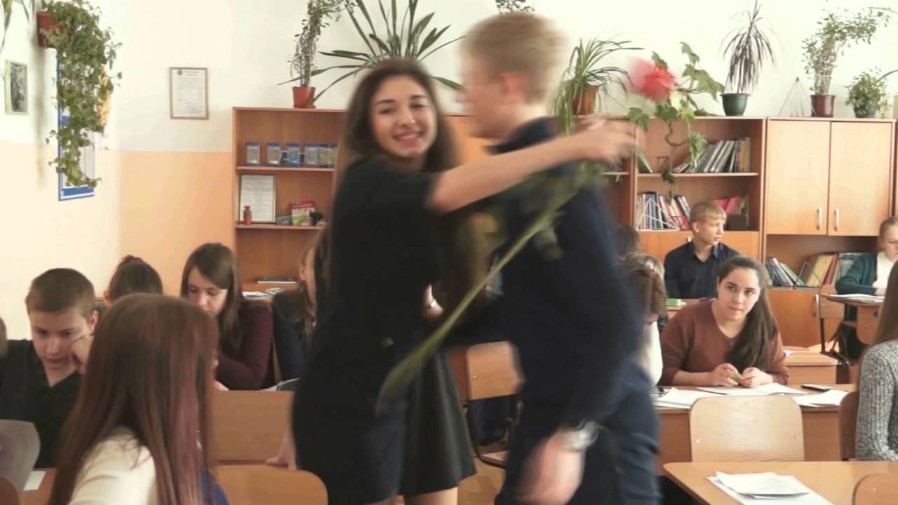 фото школьная любовь