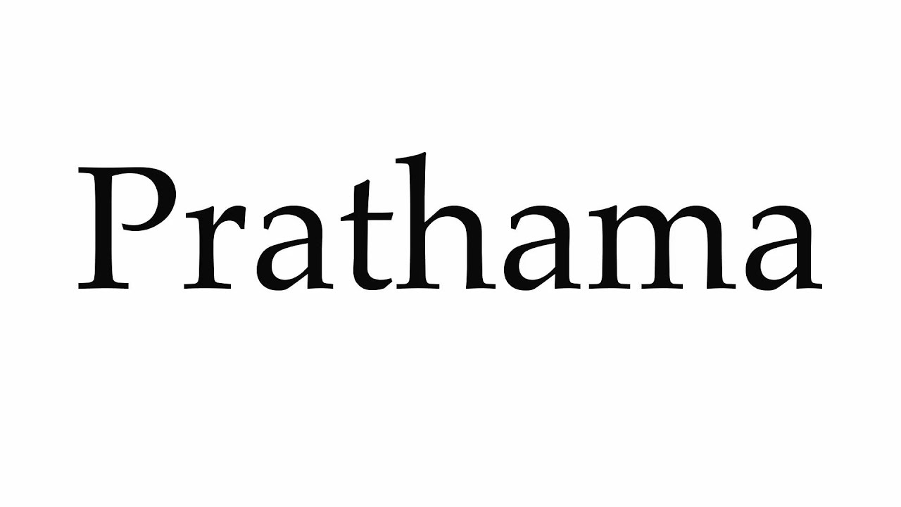 How to pronounce prathama youtube geenschuldenfo Images
