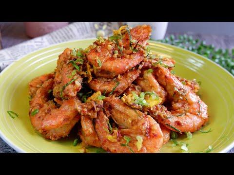 These Were So Good! We Just Kept Eating! Kam Heong Prawns 甘香明虾 Chinese Restaurant Shrimp Recipe