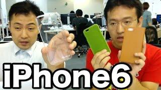 【グッズ】iPhone 6用ケース予約受付中!お早めに! thumbnail